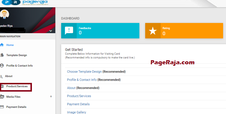 How to add product or services in PageRaja Business Card?